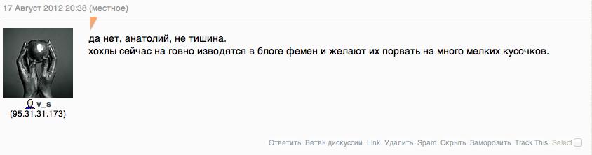 Снимок экрана 2012-10-25 в 2.46.40