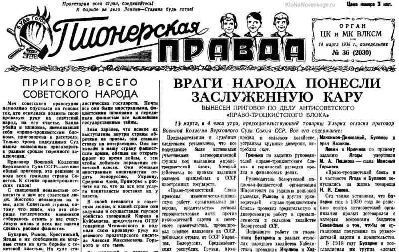 gulag-pionerskaia-pravda