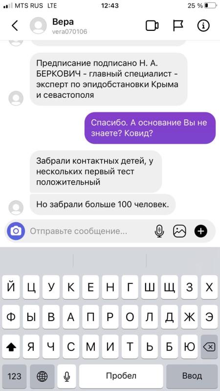 концлагеря4