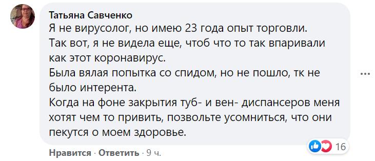 вакц.мед3