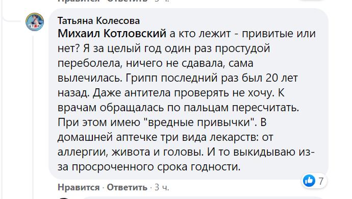 ковидцентры1