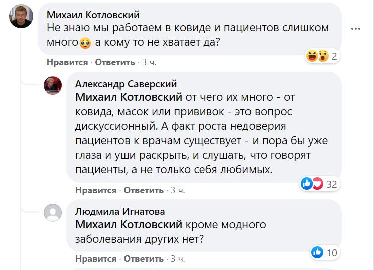 ковидцентры