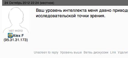 Снимок экрана 2012-10-24 в 22.58.20