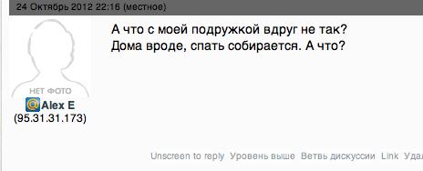 Снимок экрана 2012-10-24 в 22.58.13