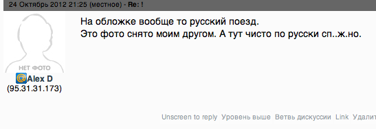 Снимок экрана 2012-10-24 в 22.57.54