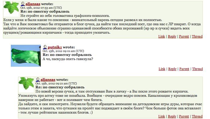 Снимок экрана 2012-10-26 в 14.06.15