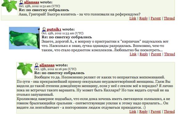 Снимок экрана 2012-10-26 в 14.07.04