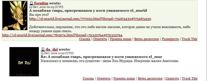Снимок экрана 2012-10-26 в 14.13.02
