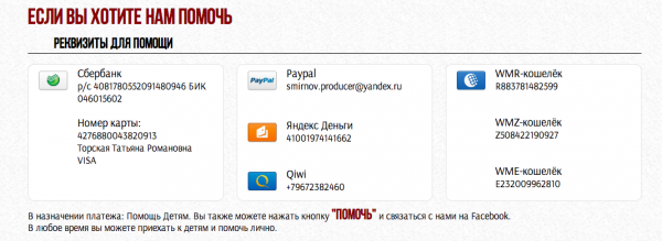Снимок экрана 2015-02-10 в 0.07.41