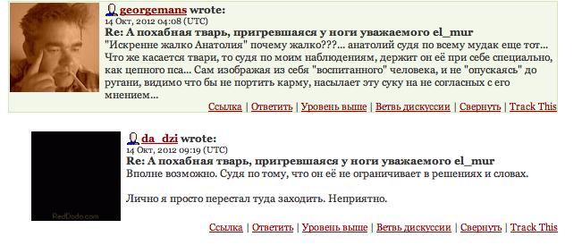 Снимок экрана 2012-10-26 в 14.13.39