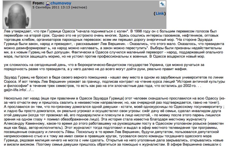 Снимок экрана 2012-11-16 в 18.48.38