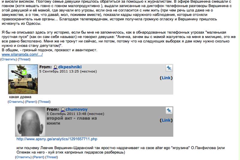 Снимок экрана 2012-11-16 в 18.48.55