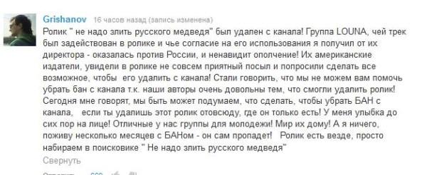 гришанов