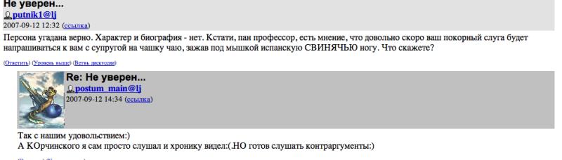 Снимок экрана 2012-11-25 в 16.27.53