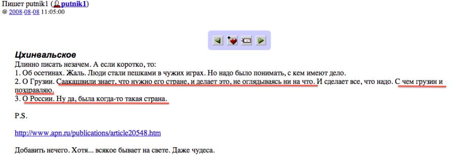 Снимок экрана 2012-11-26 в 2.07.51