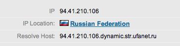 Снимок экрана 2012-10-01 в 1.21.40