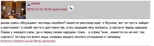 Снимок экрана 2012-12-10 в 20.43.33