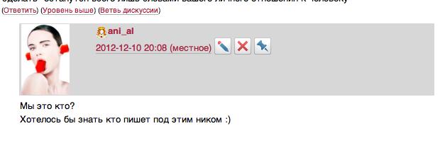 Снимок экрана 2012-12-10 в 20.43.42