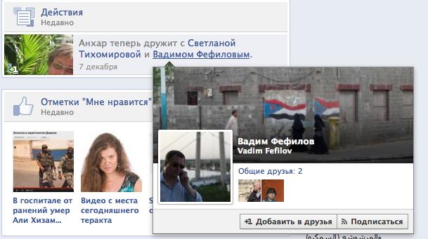 Снимок экрана 2012-12-11 в 1.44.10