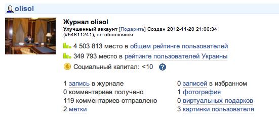 Снимок экрана 2012-12-10 в 20.01.11