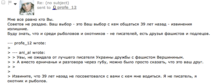 Снимок экрана 2012-12-11 в 6.31.15