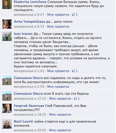 Снимок экрана 2012-12-11 в 7.16.58