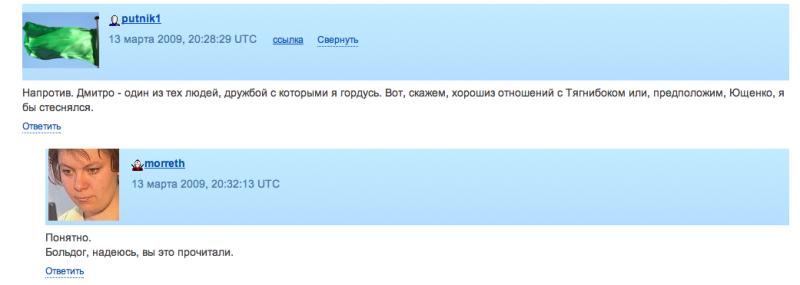 Снимок экрана 2012-12-01 в 18.30.43