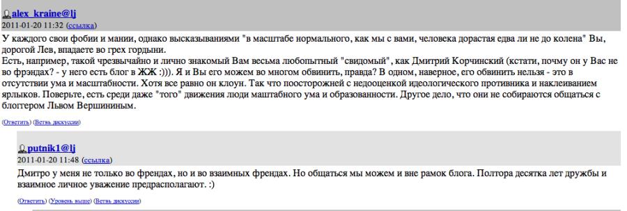 Снимок экрана 2012-12-03 в 6.25.44