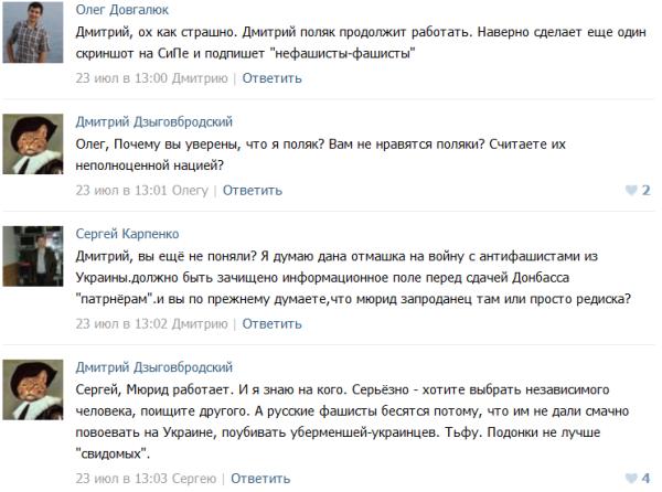 дабзди_вк