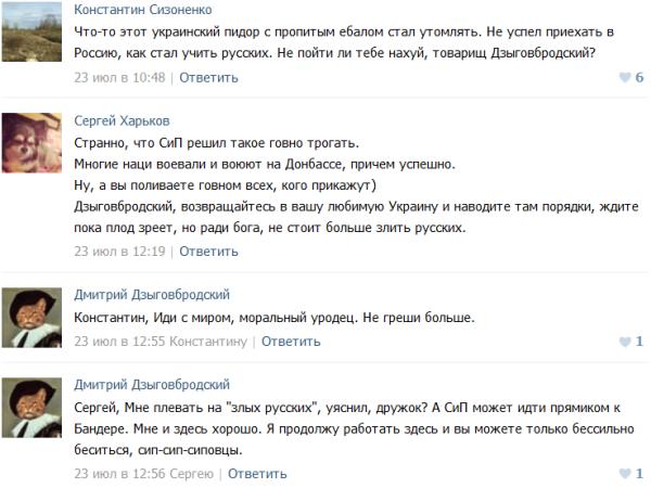 дабзди_вк1