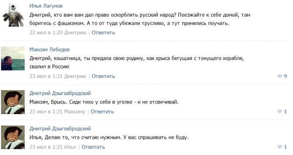 дабзди_вк3