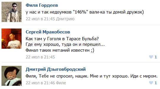 дабзди_вк4