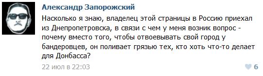 дабзди_вк5