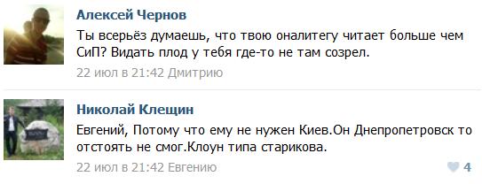дабзди_вк6