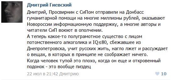дабзди_вк7
