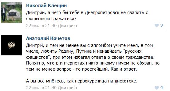 дабзди_вк9