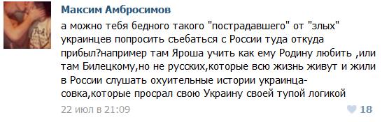 дабзди_вк11
