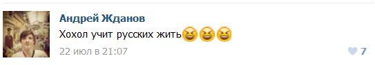 дабзди_вк12