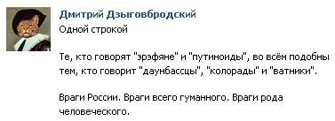 дабзди_вк13