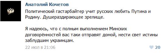 дабзди_вк14