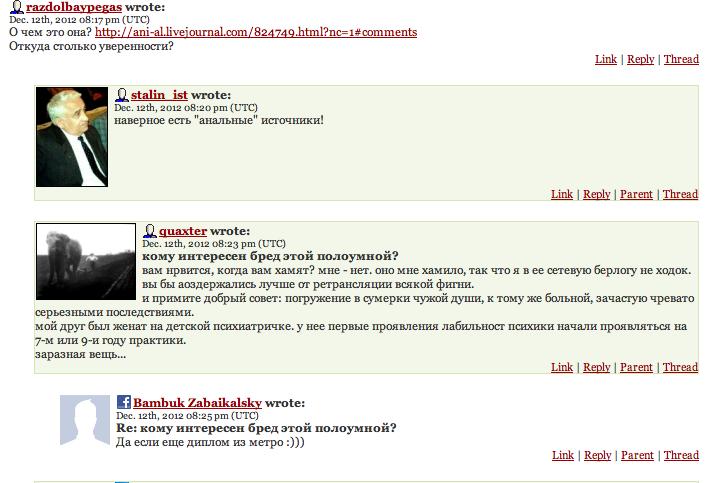 Снимок экрана 2012-12-14 в 5.16.01