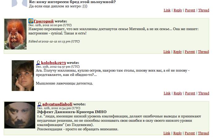 Снимок экрана 2012-12-14 в 5.16.13