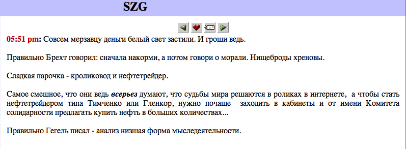 Снимок экрана 2012-12-14 в 20.05.36