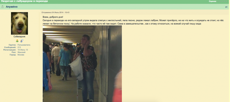 Снимок экрана 2015-07-31 в 20.05.00