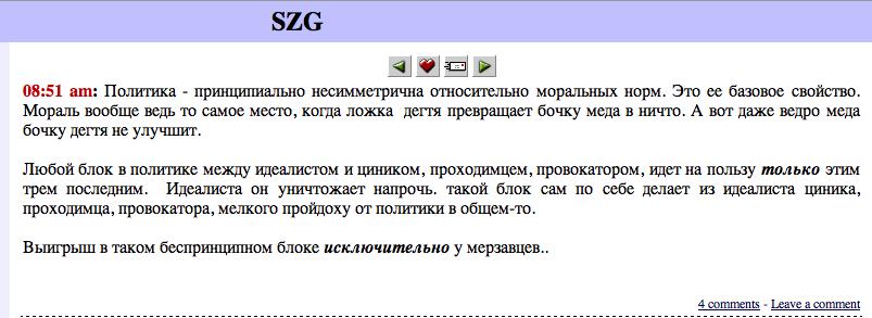 Снимок экрана 2012-12-14 в 21.35.13