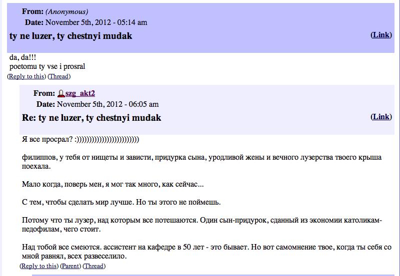 Снимок экрана 2012-12-14 в 21.35.22