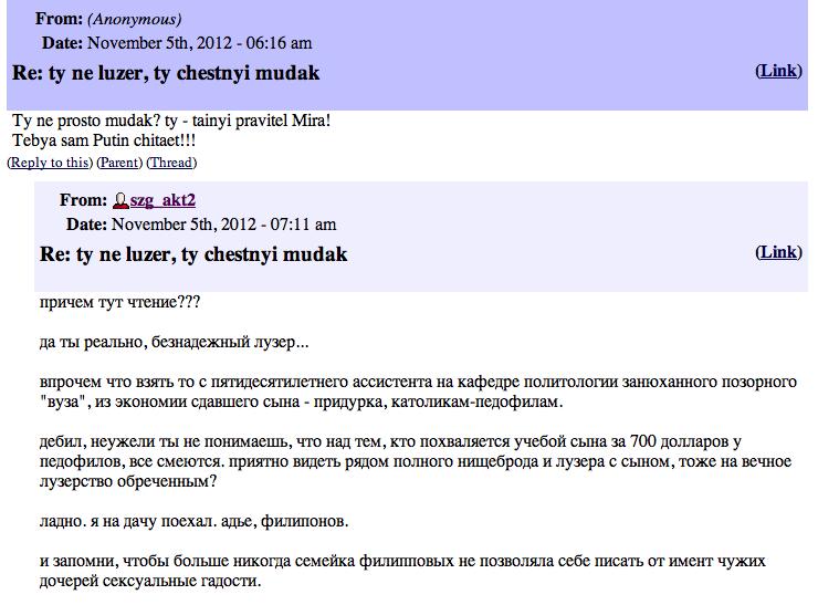 Снимок экрана 2012-12-14 в 21.35.30
