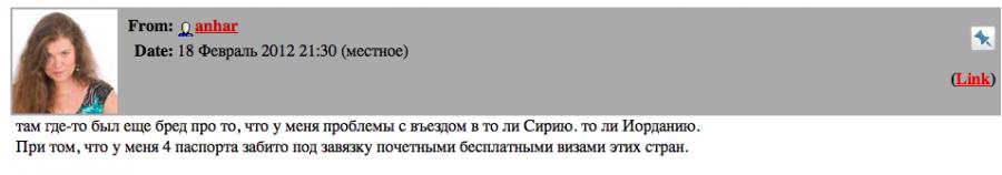 Снимок экрана 2012-12-16 в 17.25.34