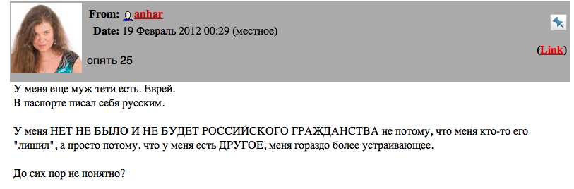 Снимок экрана 2012-12-16 в 17.32.02