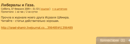 Снимок экрана 2012-12-16 в 21.22.17